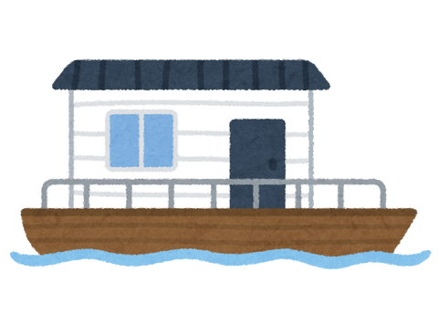 fune_houseboat