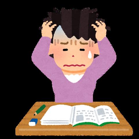 slump_bad_woman_study