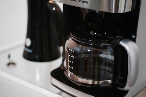 coffe-2359488_640