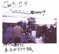 9f6ab94a.jpg