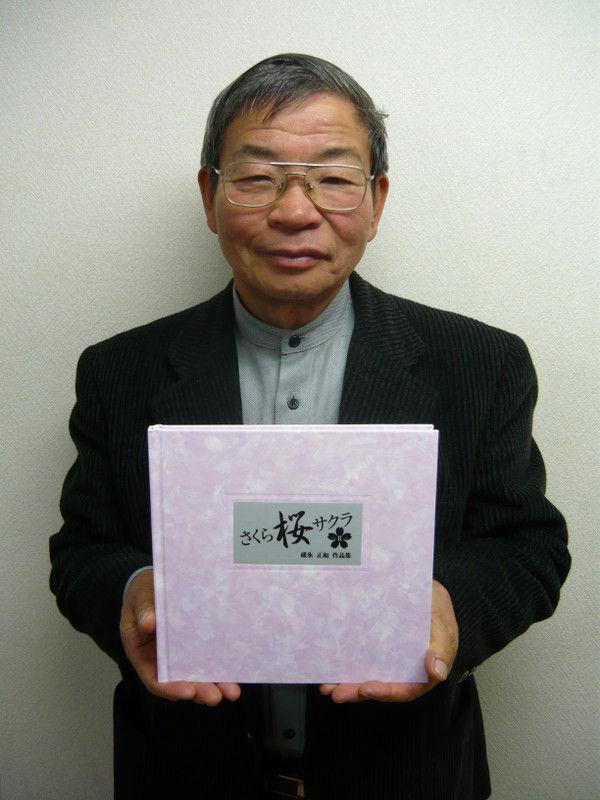 CRT栃木放送 茨城・栃木 IT's き...