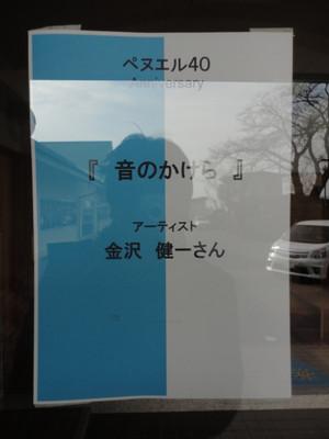 151fa474.jpg