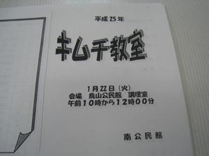 3a8e9a6c.jpg