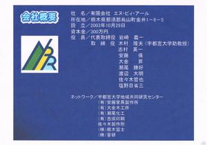 4b4acbdb.jpg