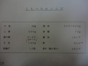 66a81974.jpg