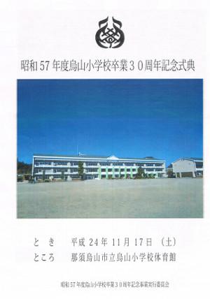 73e5abcb.jpg