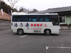 a26cb36f.jpg