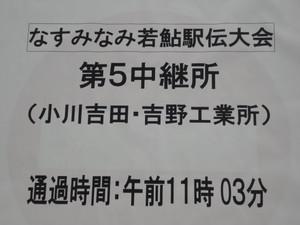 b58d4e26.jpg