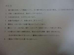 eb107e9d.jpg