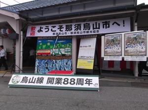 f1e6183b.jpg