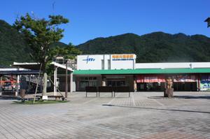 ccd33d84.jpg