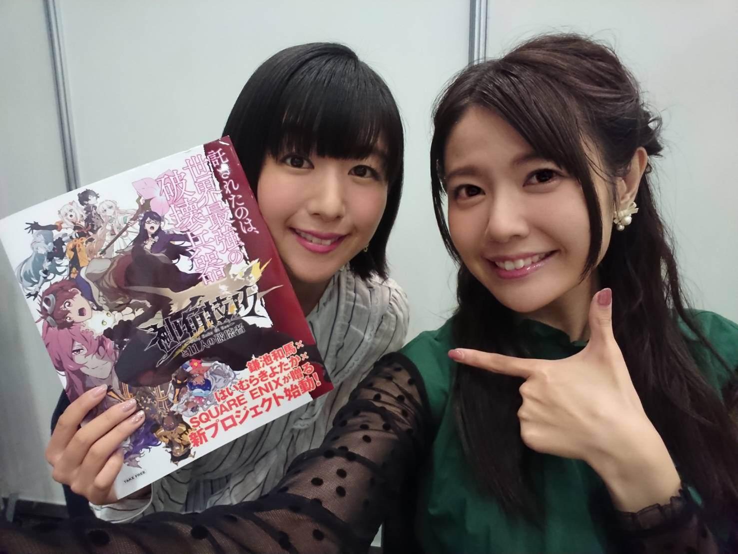 【画像】茅野愛衣さん(32)と竹達彩奈さん(30)の最新画像が人妻に見える…