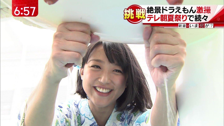 【朗報】竹内由恵アナ、とんでもなくエッチな格好をしてしまう(画像あり)wwwwwwwwwwww