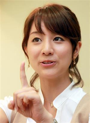 """【女子アナ】田中みな実さん、""""Gカップ巨乳""""+手作りチョコで落ちる男300人"""