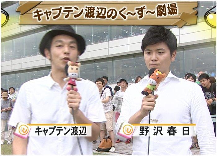 【悲報】テレ東アナウンサーがテレビ番組でガッツリパンツを晒す