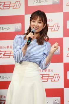【タレント】小倉優子さん(35)が再婚!