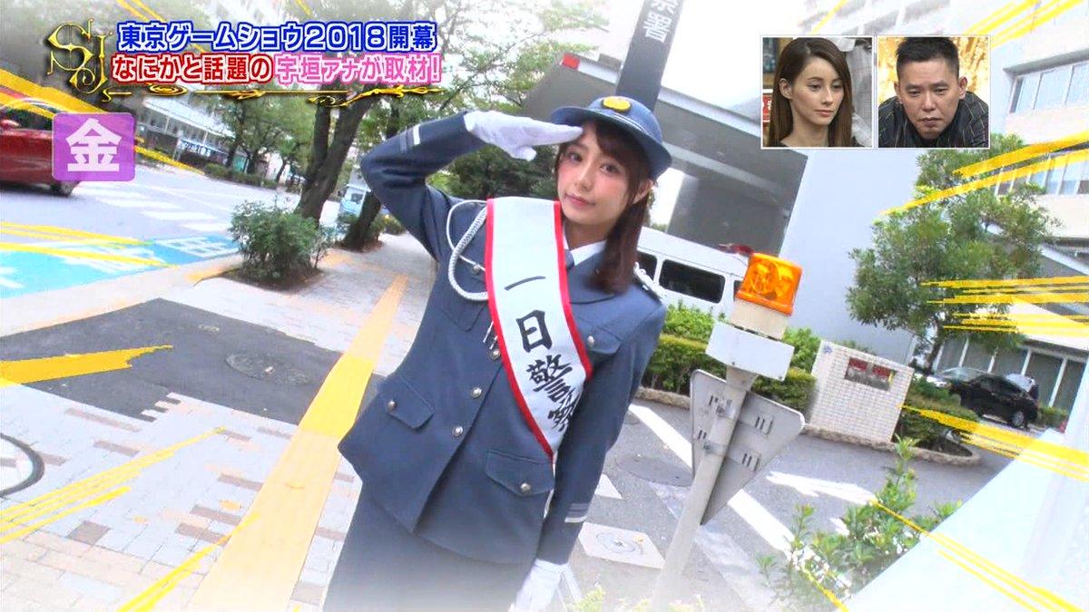 【朗報】TBS宇垣美里アナ(27)何を着ても可愛いのでおんJ民無条件降伏