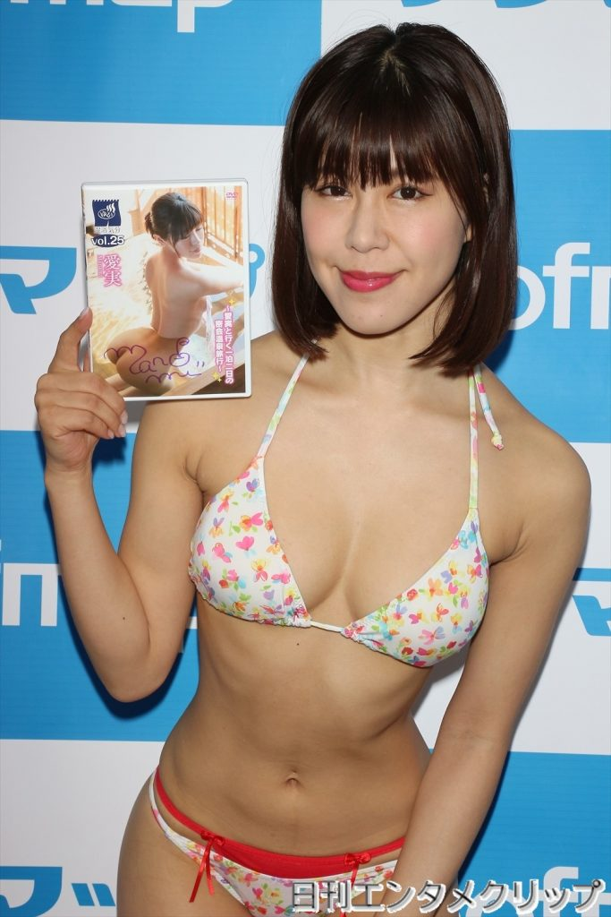 【画像】愛美さん、B85W56H86のボディーがセクシー過ぎる介護士グラドルをご覧下さい!!