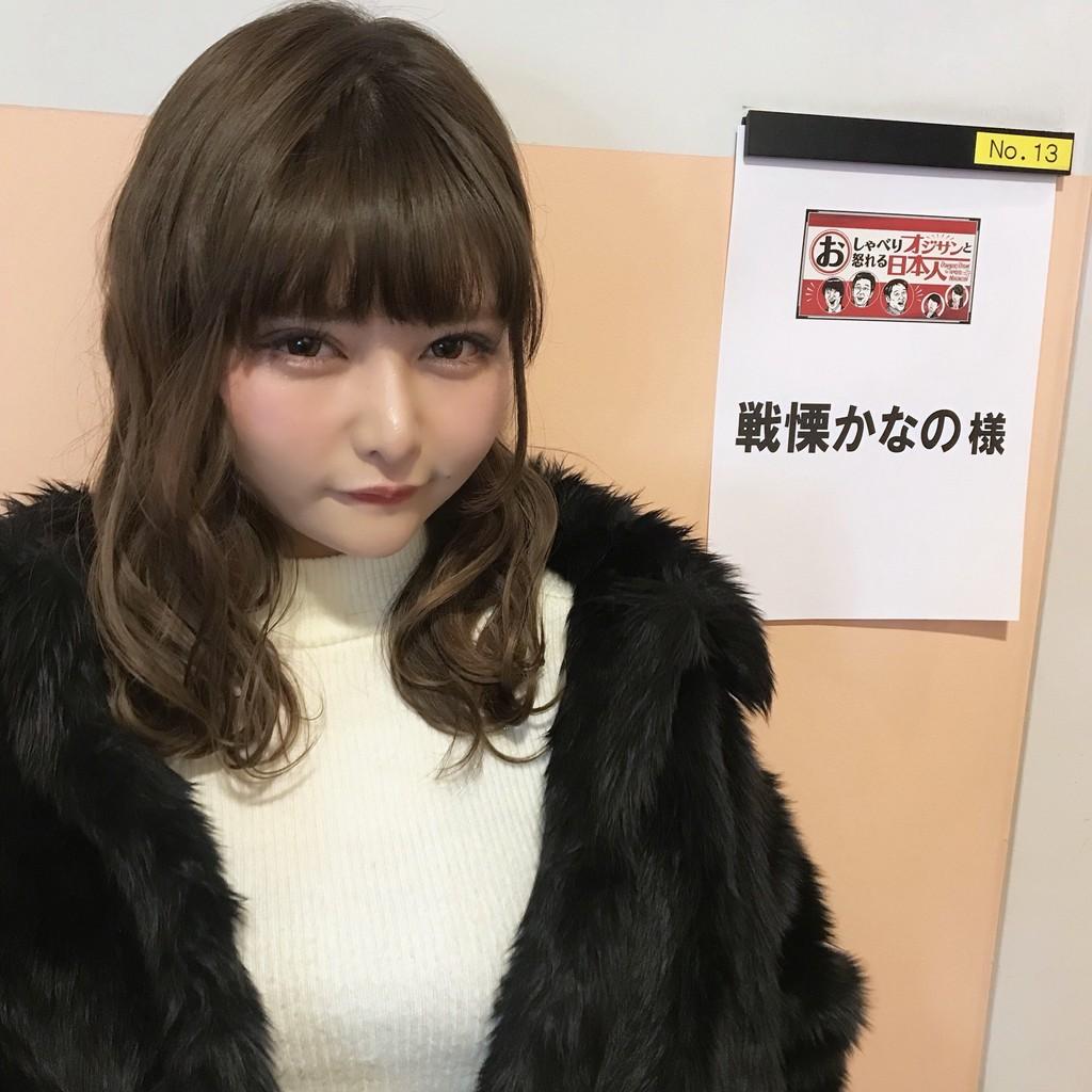 出典 cdn.amebaowndme.com) · (出典 少年院上がりのアイドル・戦慄かな