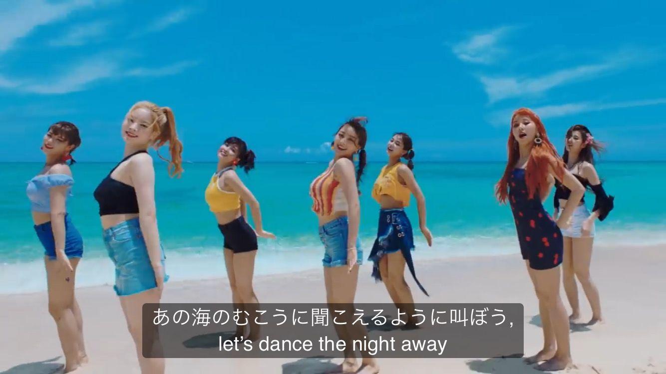 【画像】韓国アイドルTWICEさん、新曲PVでうっかり巨乳を揺らしてしまう