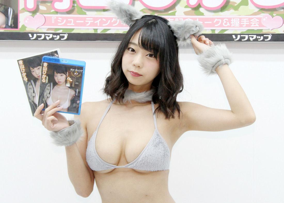 【画像】ぶさかわグラドルさんの下乳がエッッッッッッッッッッッ