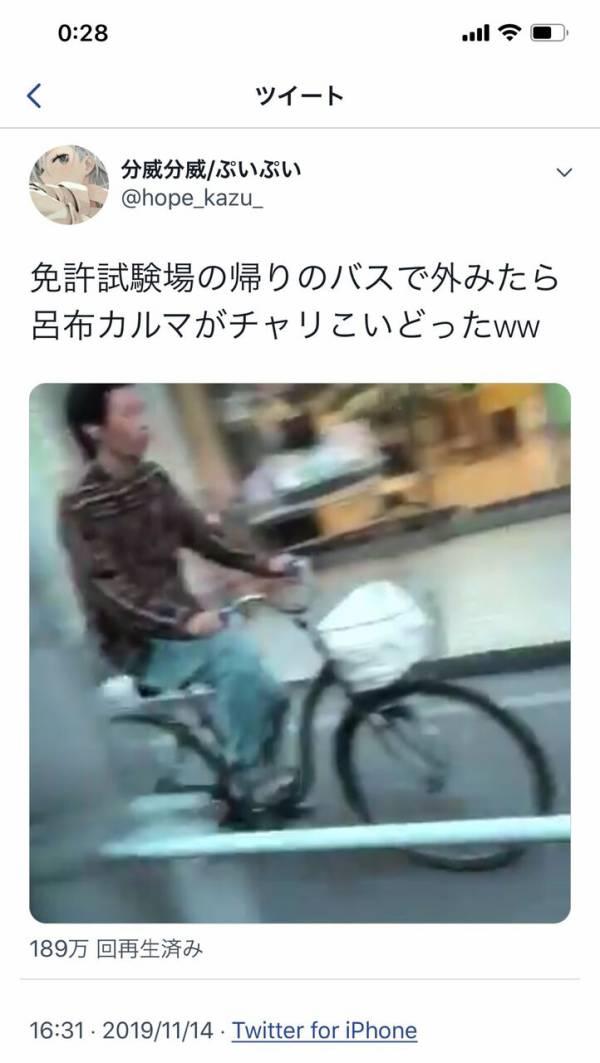 今田 カルマ