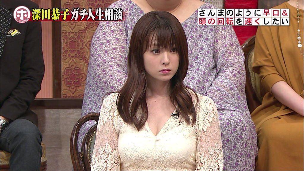 【画像】深田恭子(36)が黒いランジェリー着てもさすがにオバサン過ぎて〇けないよな?wwwwwwwwwww