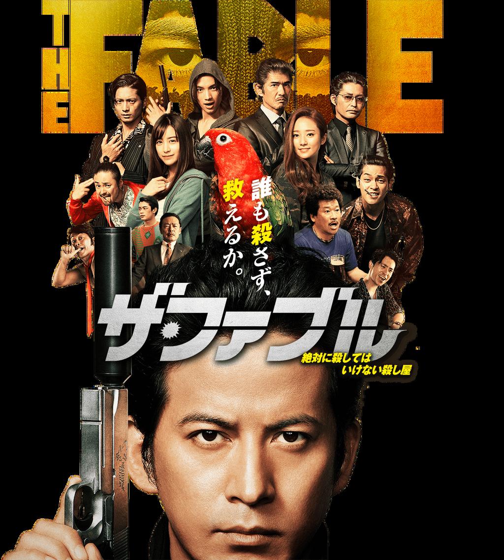 【炎上】 俳優・佐藤浩市は現在、3社のCMに出演中・・・これ以上騒動が拡大すると、降板危機を迎える可能性も