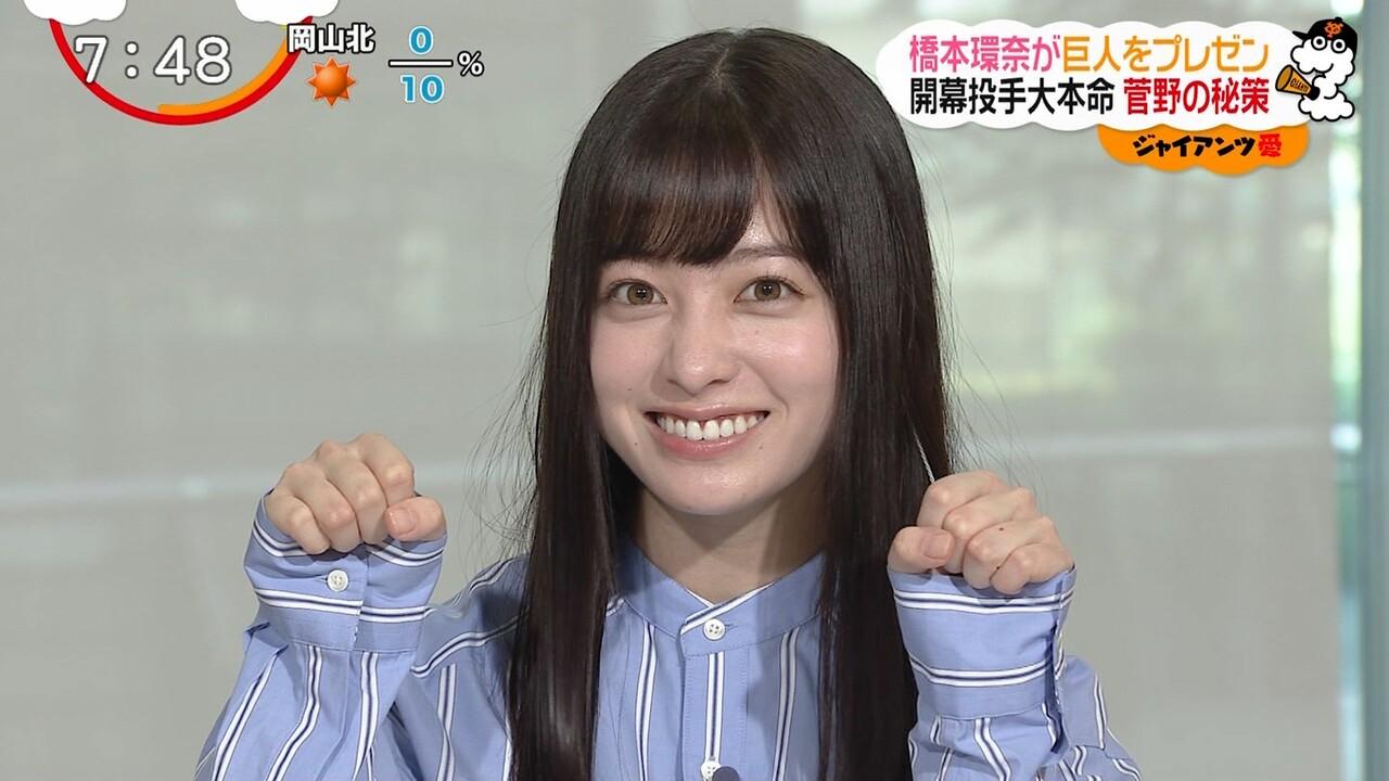 【画像7枚】最新の橋本環奈さんはこちら!コメント