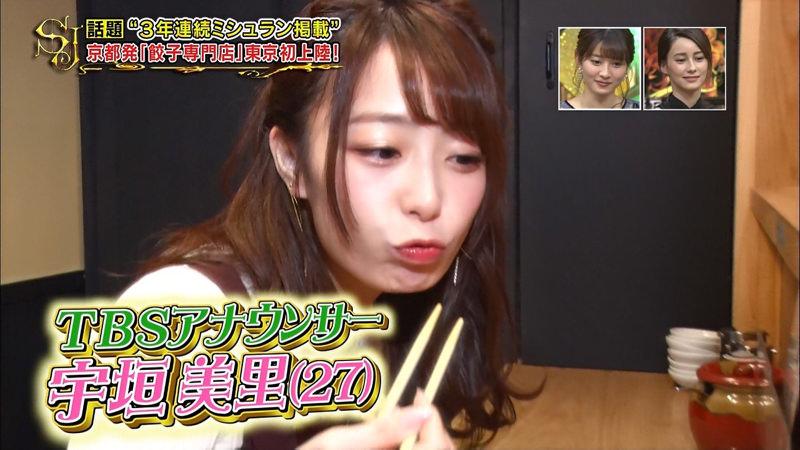 【画像30枚】宇垣美里という最強の女子アナ!