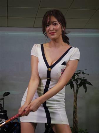 """【グラドル】日本女子大学出身""""Gカップ才女""""葉加瀬マイ、グラビア卒業を発表「やりきった」"""