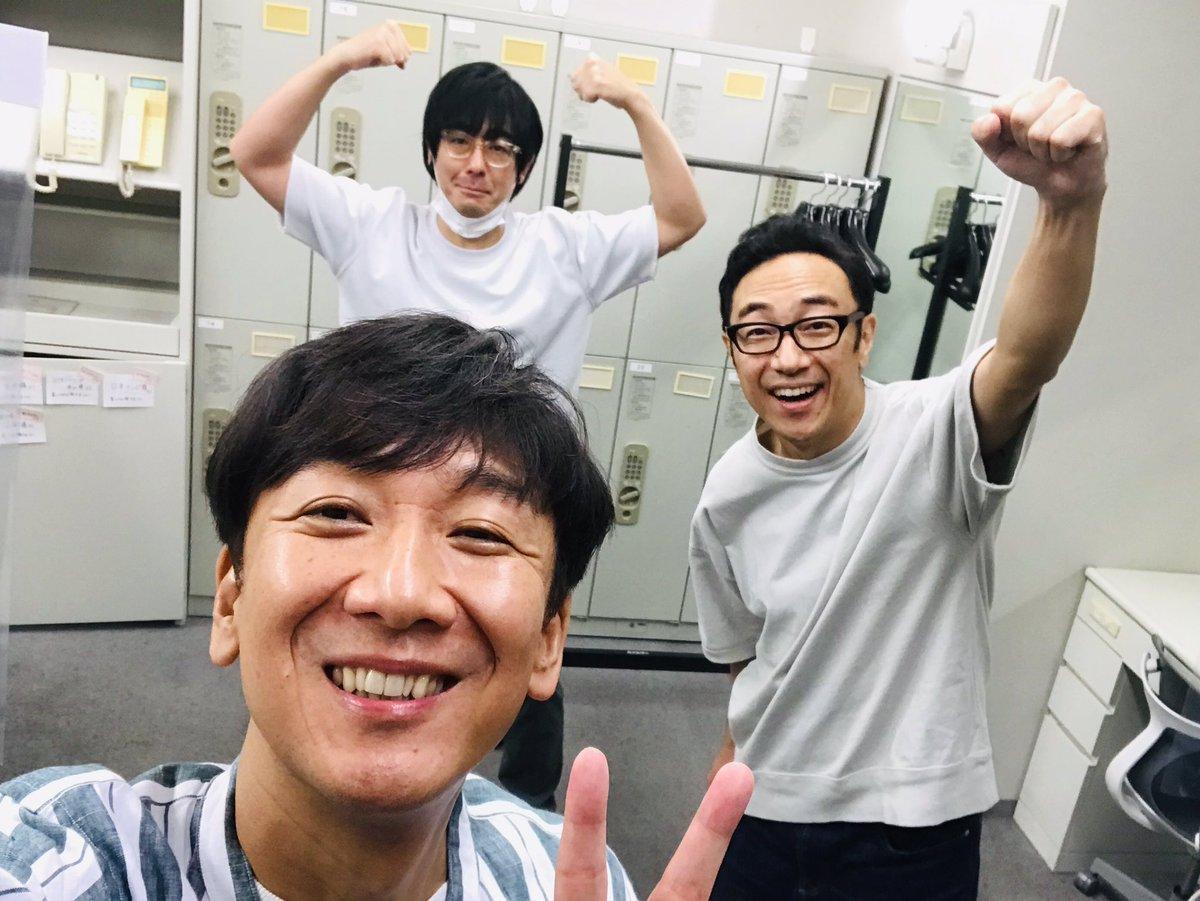 妻 角田 東京 03