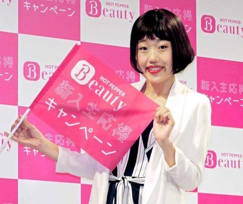 【画像】<横澤夏子>ショートボブヘアで広瀬すずに変身!のはずが…ブルゾンちえみwww