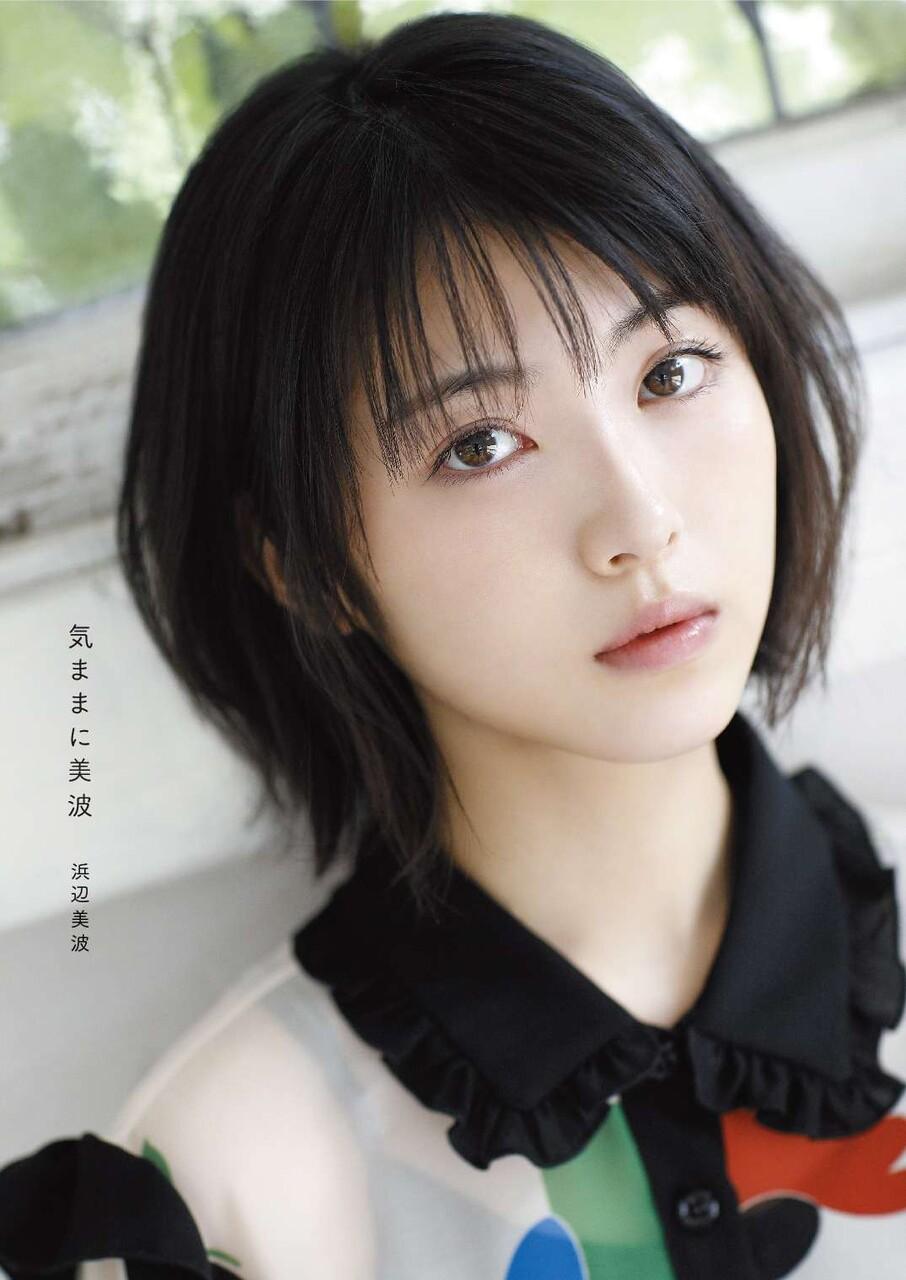 51 スレ 吉田 美紀