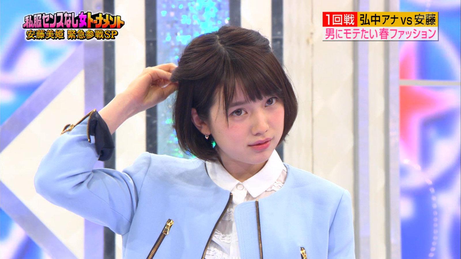 【熱愛報道】弘中綾香アナ、共演している若林からイジられる「ダメに決まってるでしょうバカ」