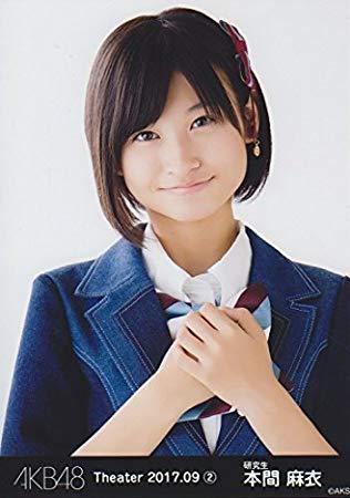 【画像】AKB48 本間麻衣さんのグラビア特典生写真はこちら!