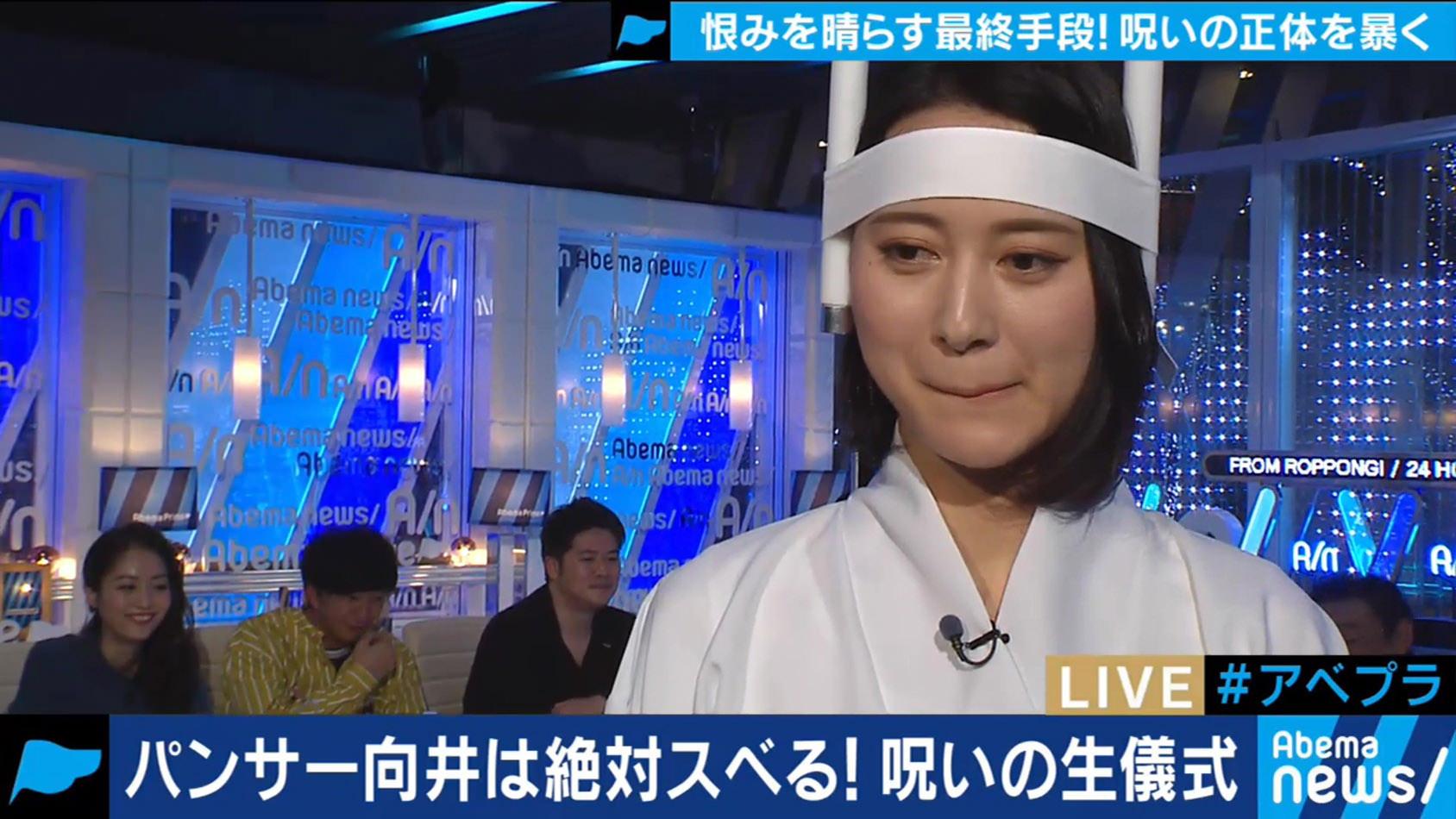 【悲報】小川彩佳アナ「大人になってまでゲームすることは恥ずかしいこと。」