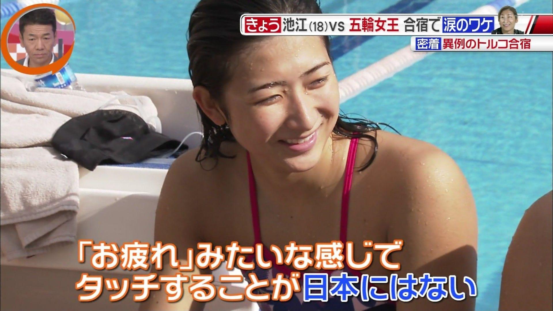 【競泳】池江璃花子さん、JKで可愛くて恵体なのに・・・