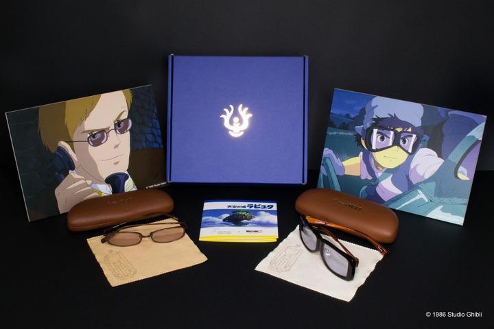 【天空の城ラピュタ】ムスカのサングラスが初商品化