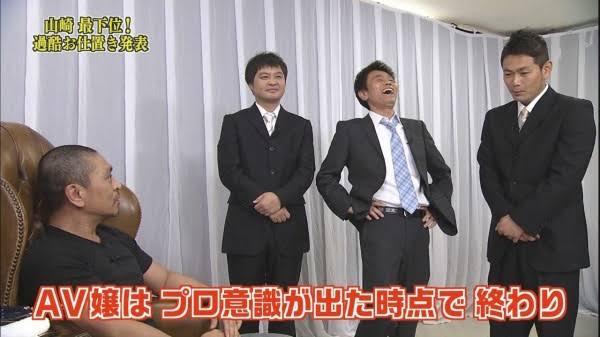 【悲報】松本人志(18)くん、浜田という友人に説得され印刷工の内定を辞退