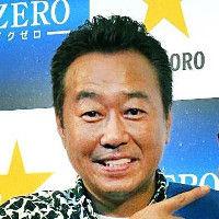 【芸人】三村マサカズ、大竹と中村仁美の離婚危機説に「ネットニュース見て、うわさ話するのやめましょうか。ダサい」