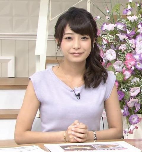 【画像】<宇垣美里アナ>色っぽい... 気になる芸能まとめ