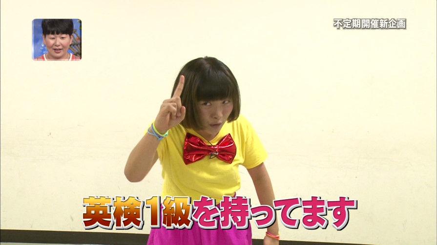 【画像】森山あすかとかいう日本一可愛いお笑い芸人wwwwwww