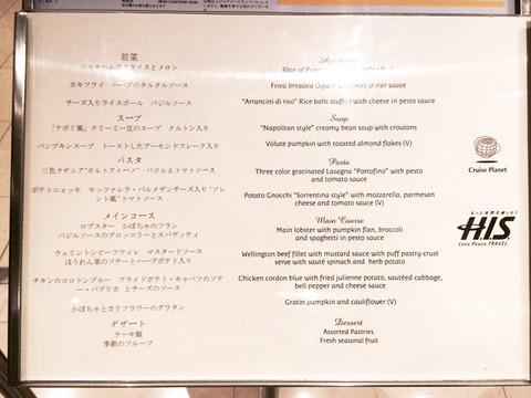 menu - コピー