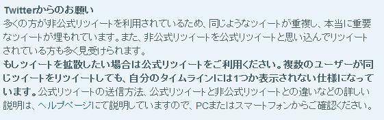 Twitterブログ  東北地方太平洋沖地震に関して