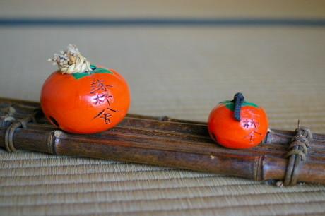 落柿舎 柿