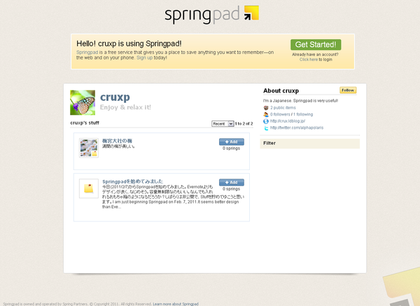 cruxp on Springpadpublic