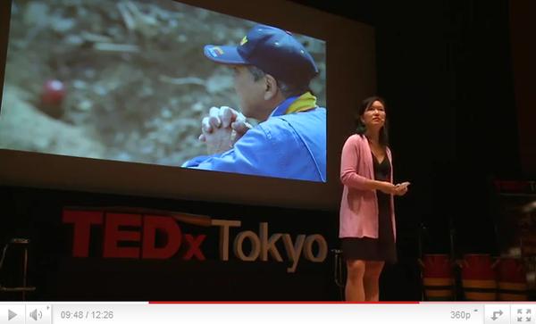 Kyung Lah TEDx