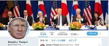 【画像】米国・トランプ大統領のツイッターのヘッダー、安倍晋三首相の誕生日を祝ったものに変更してるwwwww