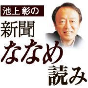nanameyomi